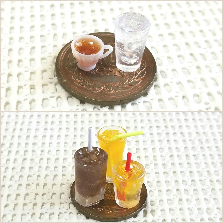 飲みたいけど飲めないオレンジジュース,上品な紅茶,冷たいお水