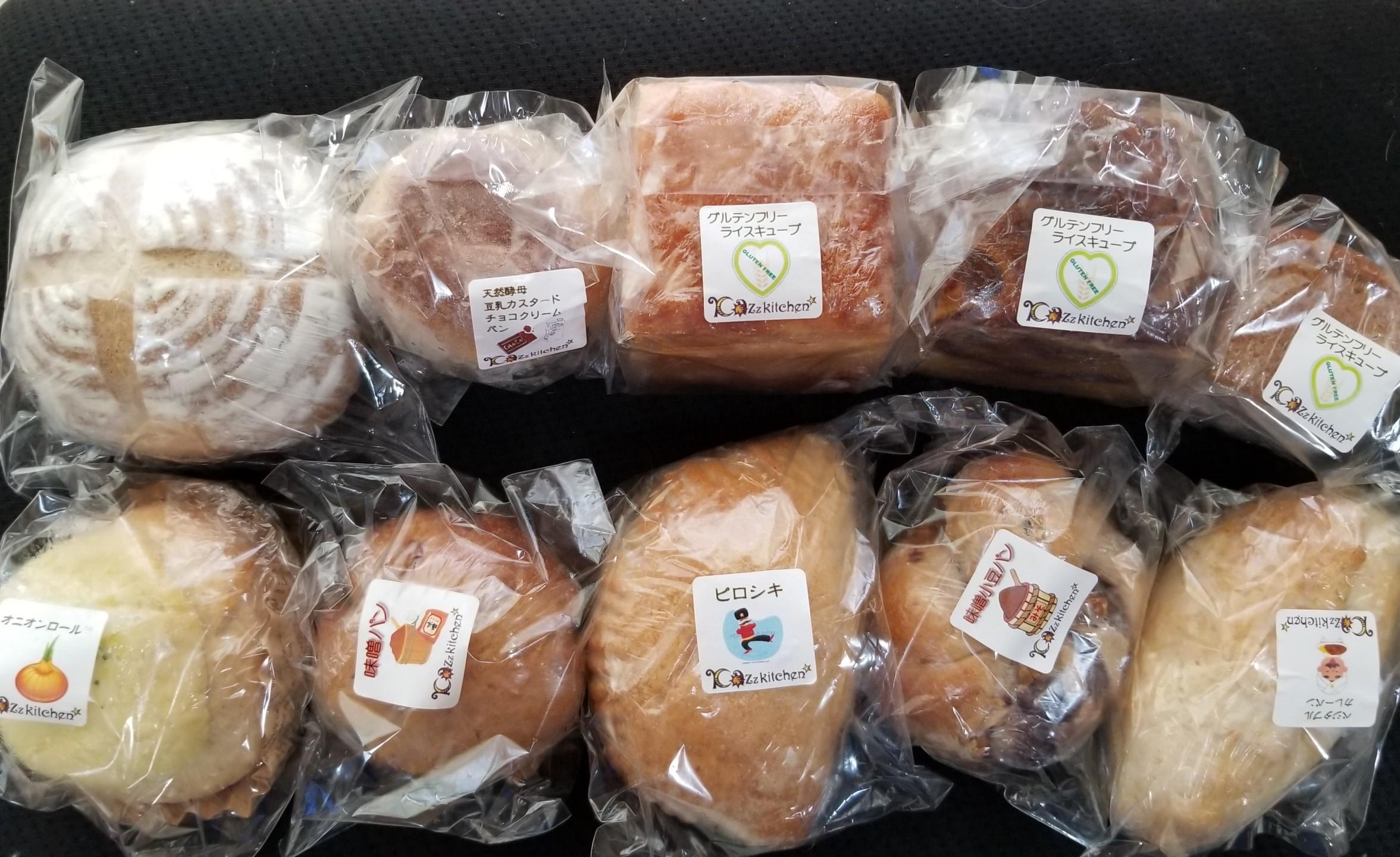 グルテンフリー, ビーガン主義, 完全植物性, 美味しいパン