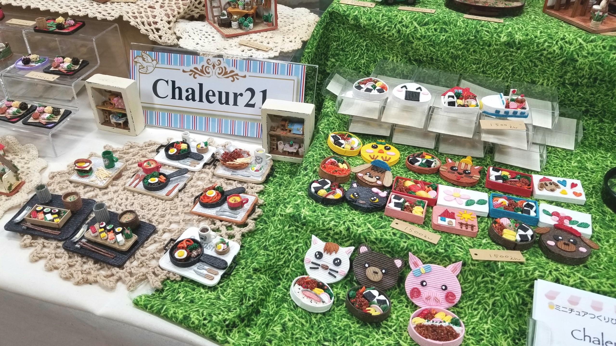 Chaleur21,ミニチュア,クラフトバンド作家,可愛い,ドールハウス