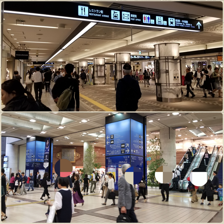 東京,羽田空港,ミニチュアイベントへ,人混み,多い,複雑な地下鉄街