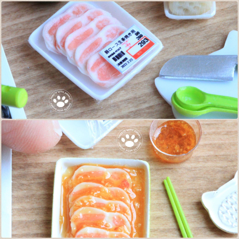 Shinku,楽しいお料理,豚のしょうが焼き,クッキング,ミニチュア和食