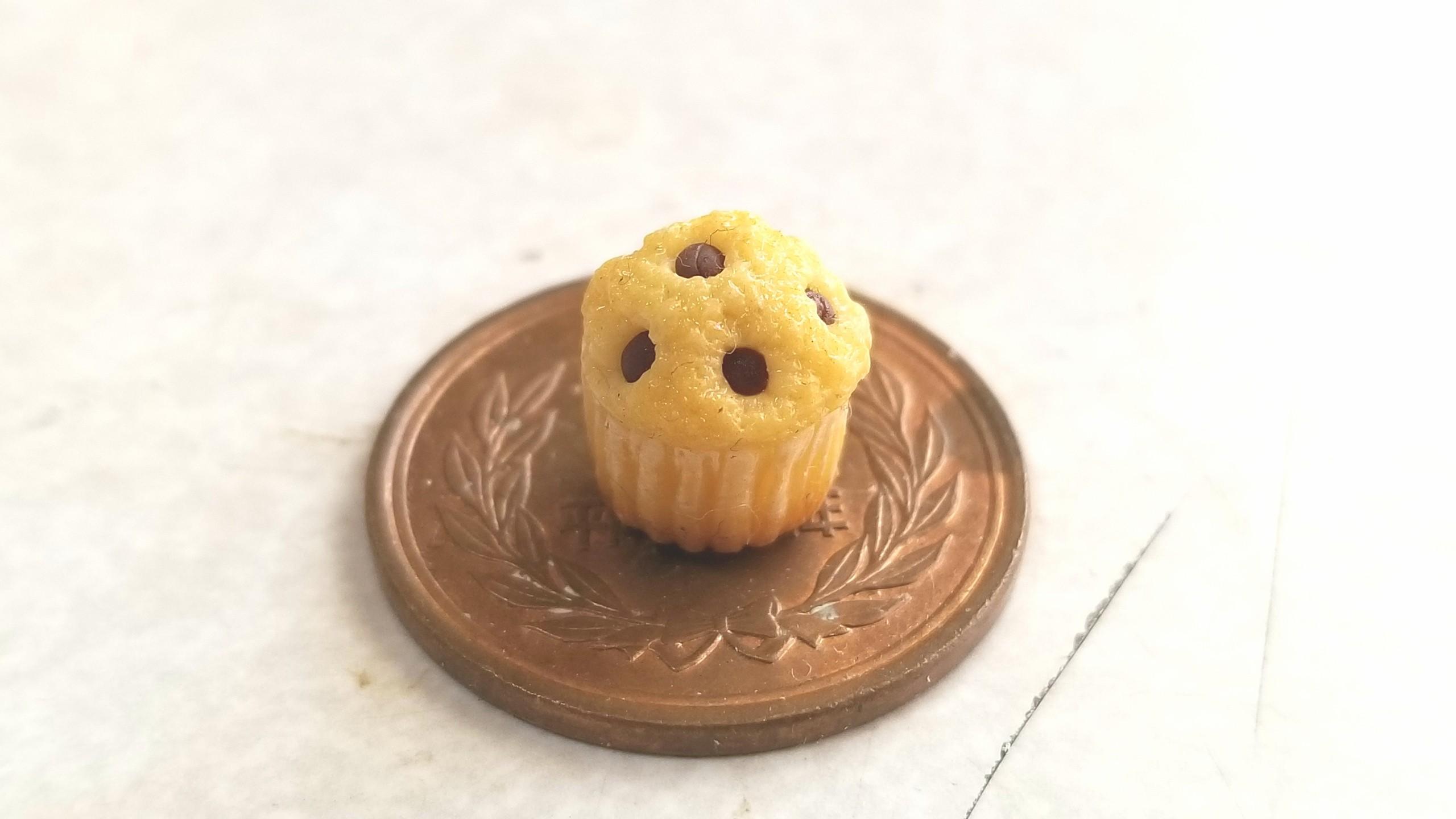 ミニチュアフード,チョコチップマフィン,樹脂粘土,よもぎブログ