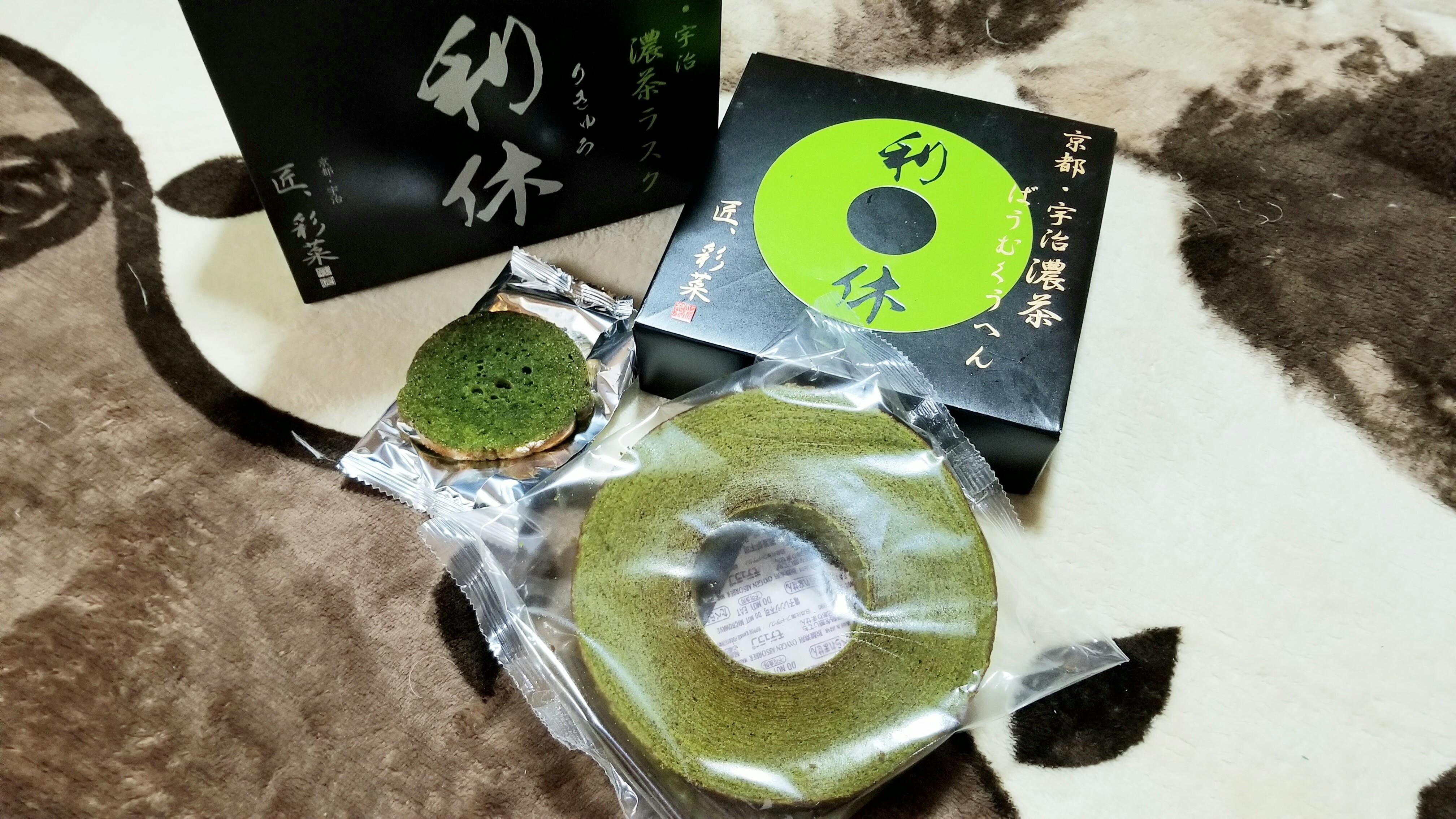 利休の抹茶バームクーヘンおいしいおすすめ京都人気菓子スイーツ