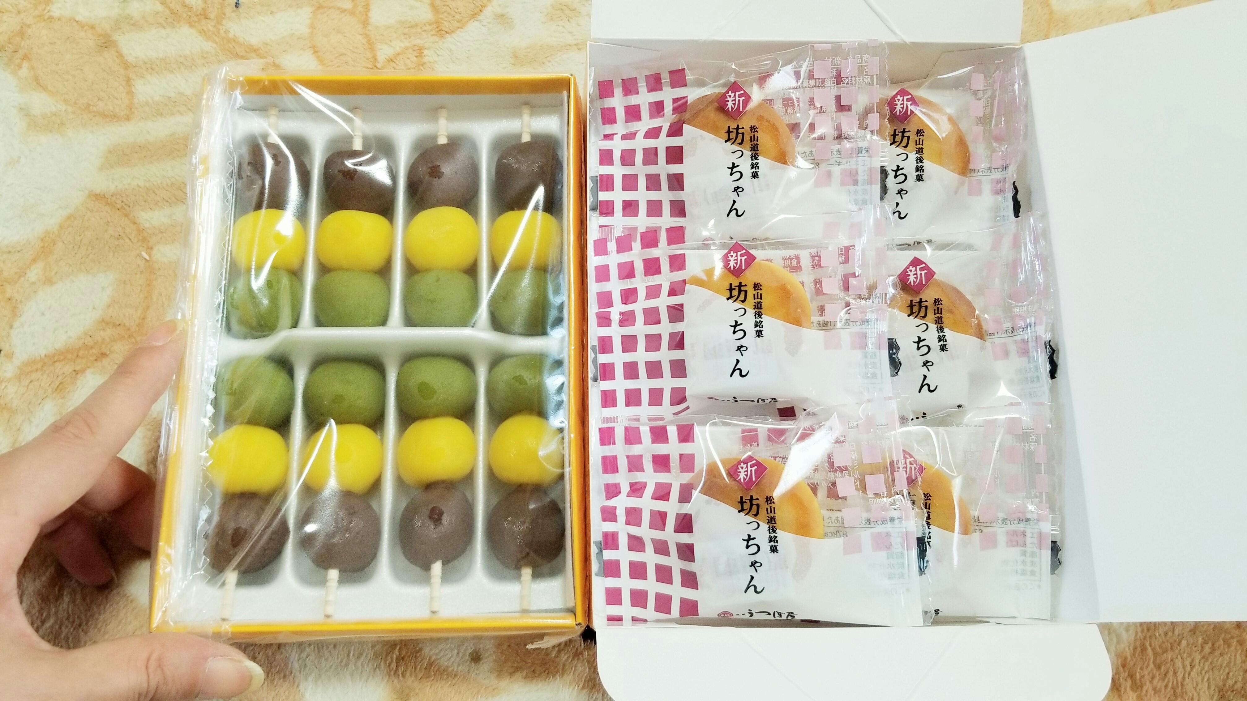 愛媛県四国名物甘味和菓子スイーツおすすめ人気土産物坊っちゃん団子