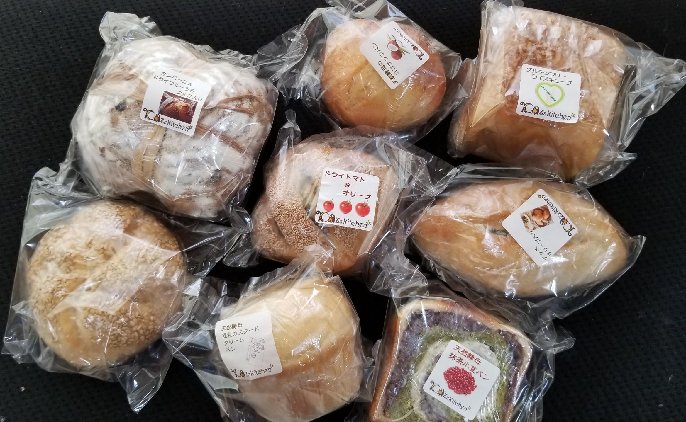 こだわりのパン屋, 無添加パン, kazzkitchen, 茨城県北相馬郡