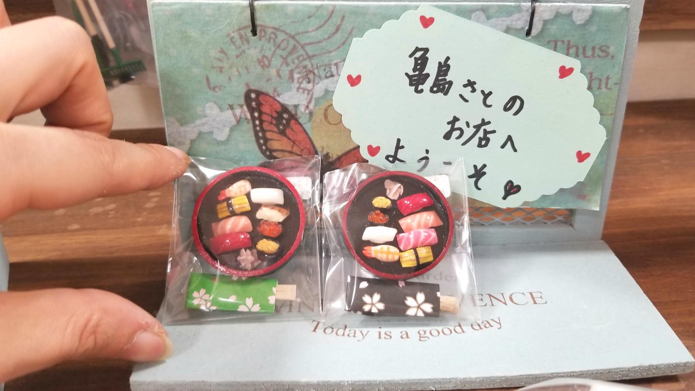 亀島さとさん,ミニチュアフード,ジョープラ,お寿司,握り,ドール