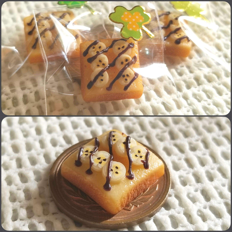 チョコバナナトースト,パン,樹脂,ミニチュアフード,リカちゃん人形