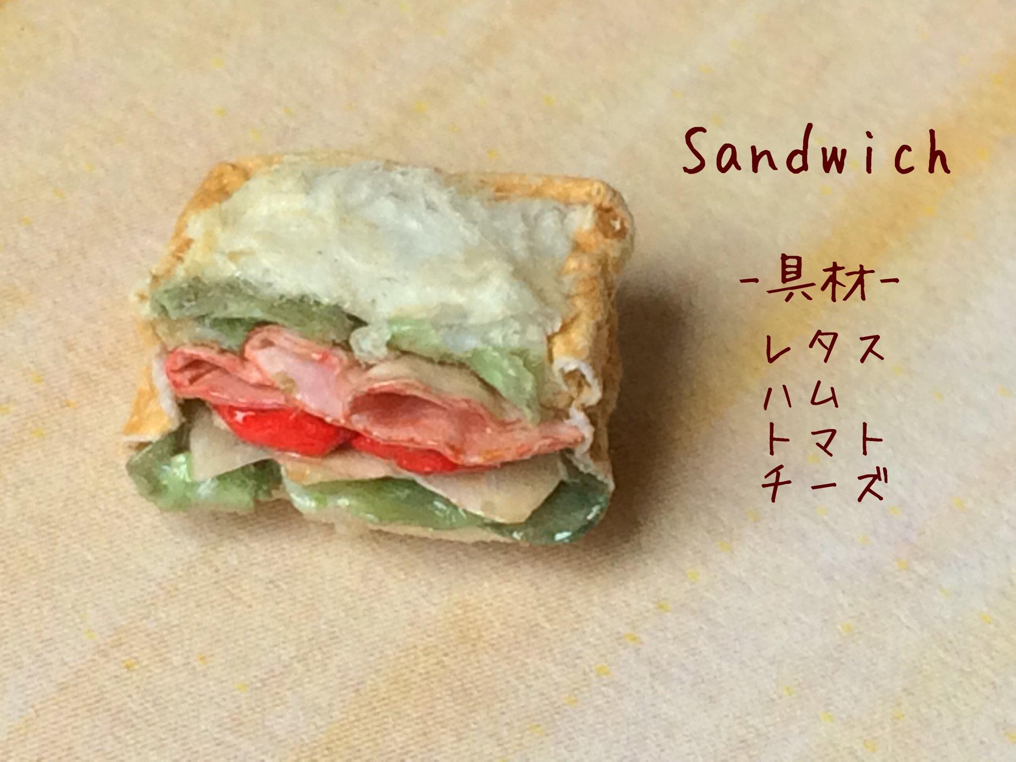 折り紙細工,ペーパークラフト,ミニチュアフード,サンドイッチ,パン