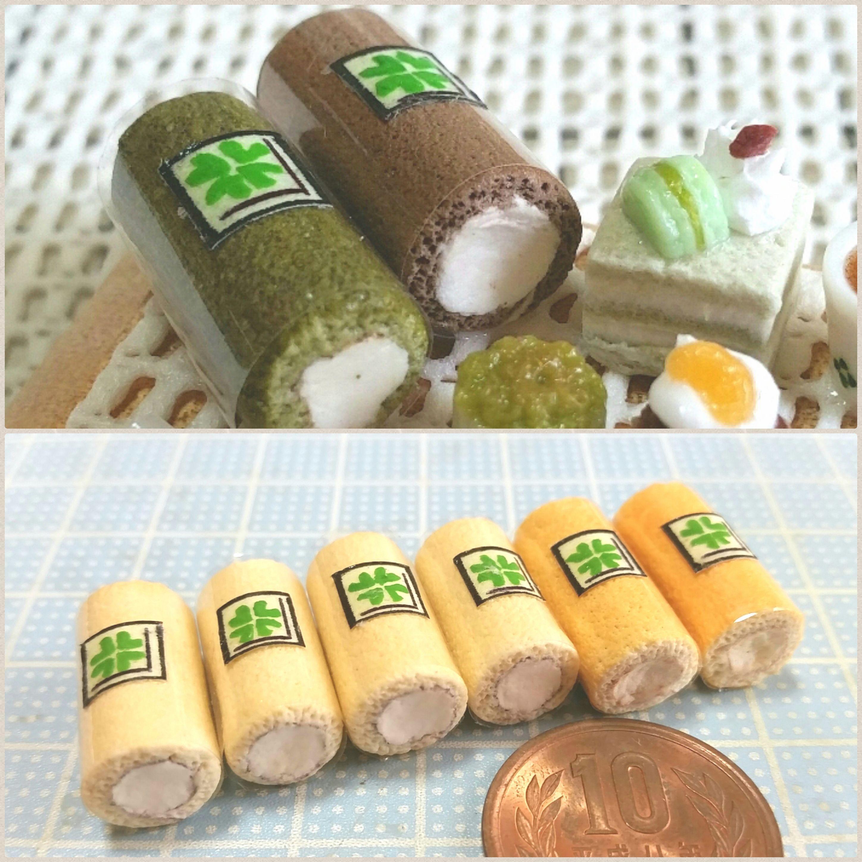食品サンプル,ミニチュアフード,樹脂粘土,美味しいロールケーキ,ぷち