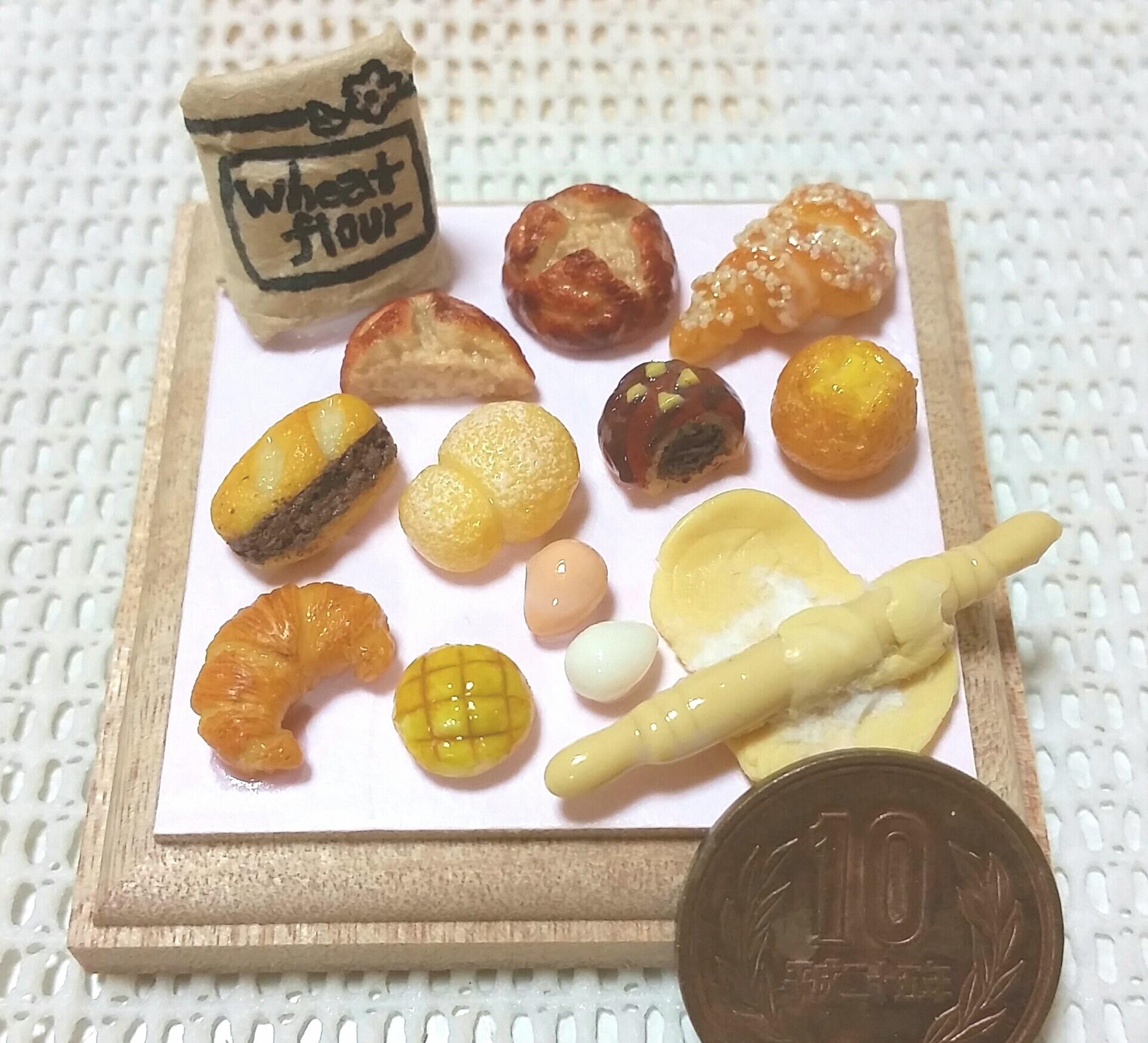 ミニチュアフード,パン,過去作品,食べ物,ハンドメイド,よもぎブログ