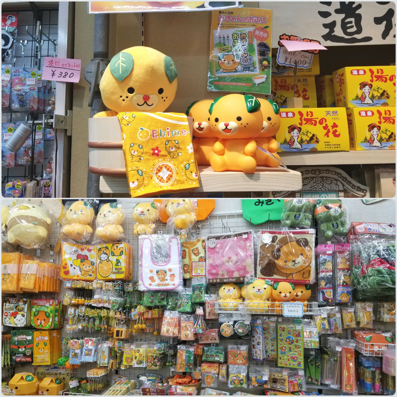 愛媛県,道後温泉,お土産物店,ゆるキャラ,みきゃん,ぬいぐるみ