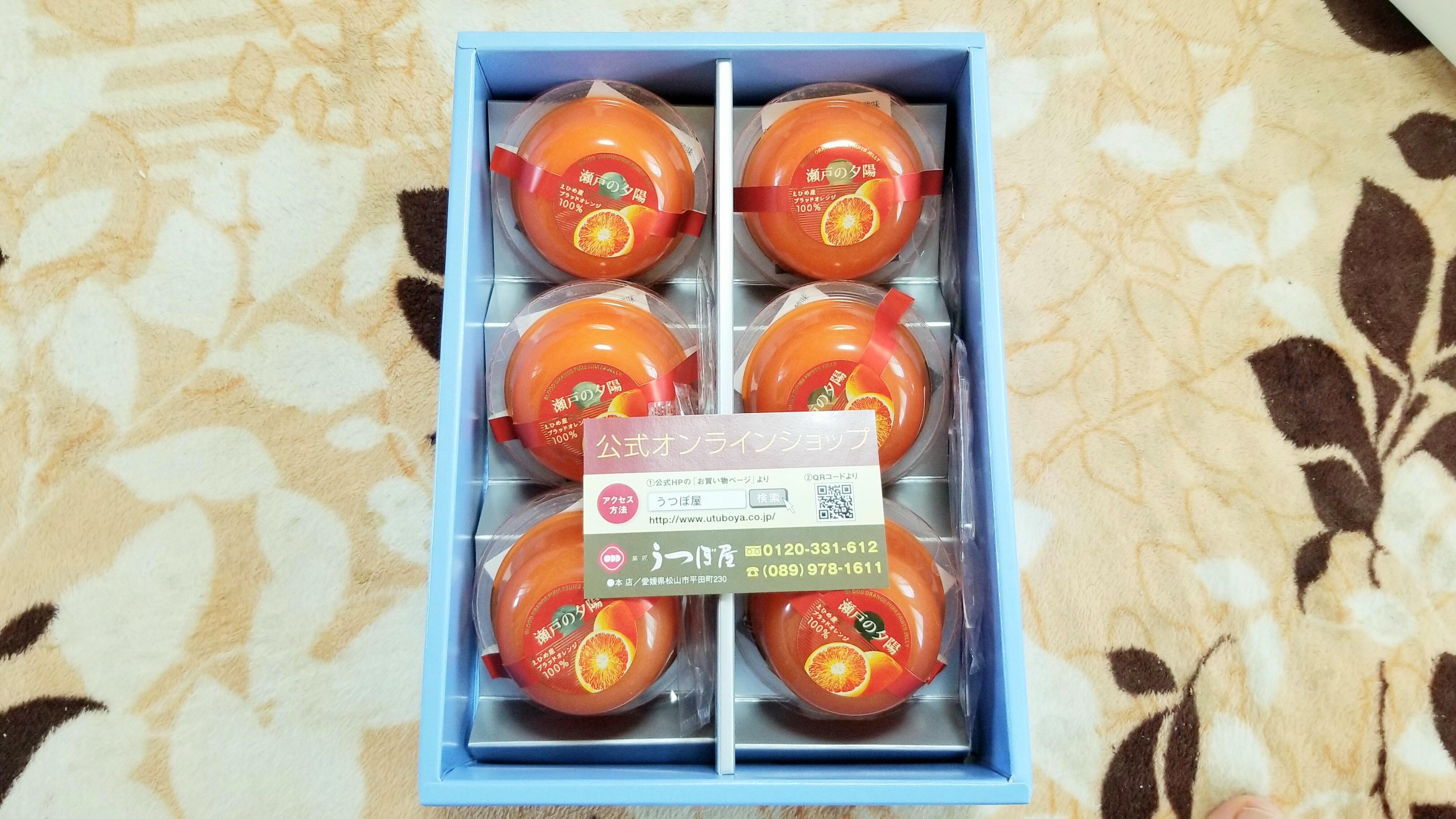 美味しいみかんゼリー愛媛瀬戸の夕陽爽やかさっぱり柑橘類系人気
