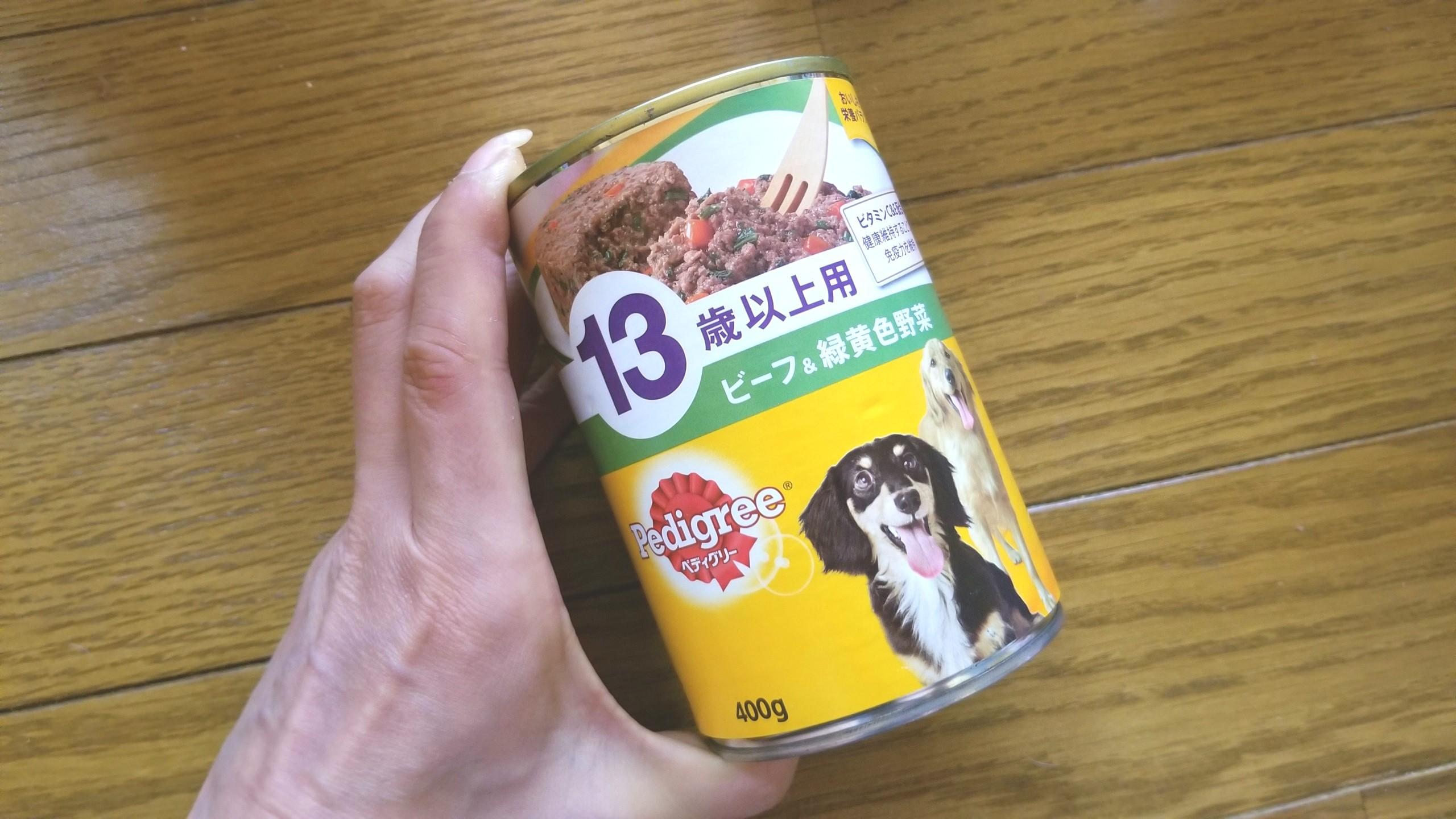 缶詰めドッグフード,愛犬君の食事管理,軟便や下痢,うんちチェック