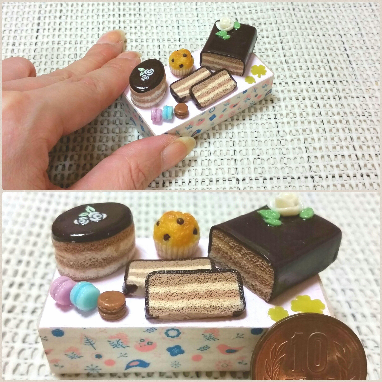 ミニチュアフード,おすすめチョコレートケーキ,かわいい,おいしい