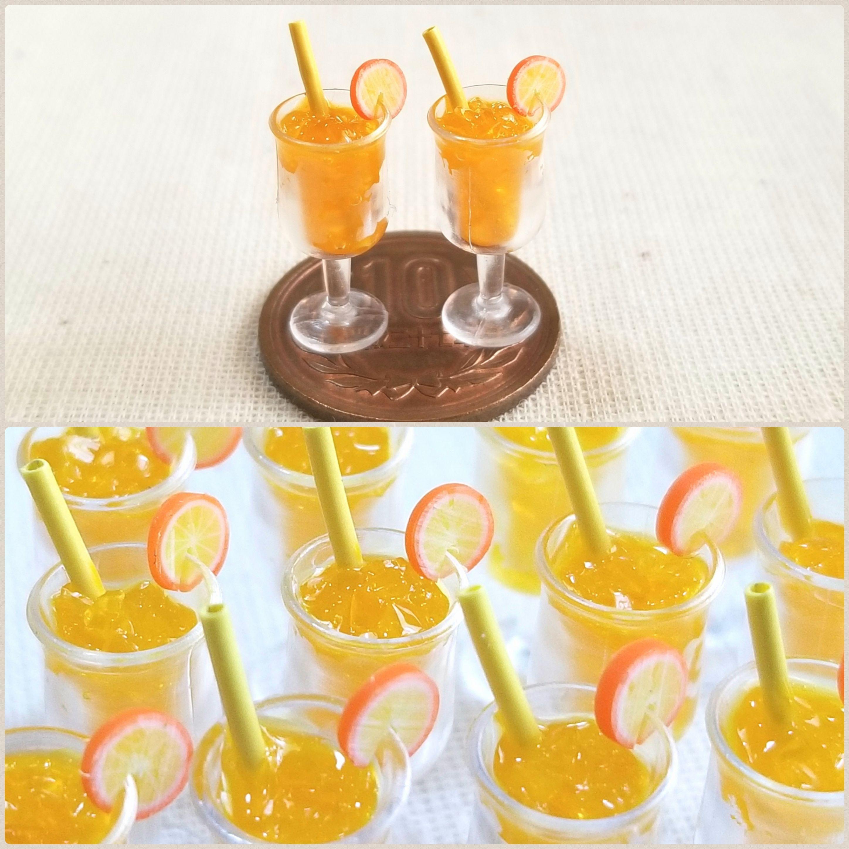 オレンジジュース,ミニチュアフード,樹脂粘土,おいしいミンネ販売