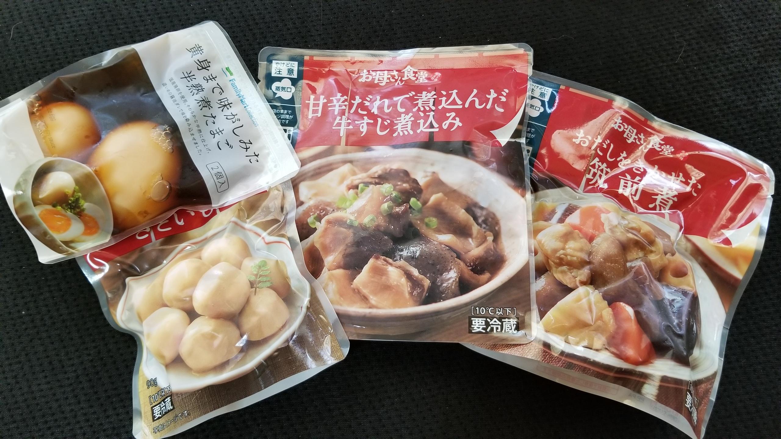 炭水化物抜きダイエット私生活,コンビニシリーズ煮物野菜,たんぱく質