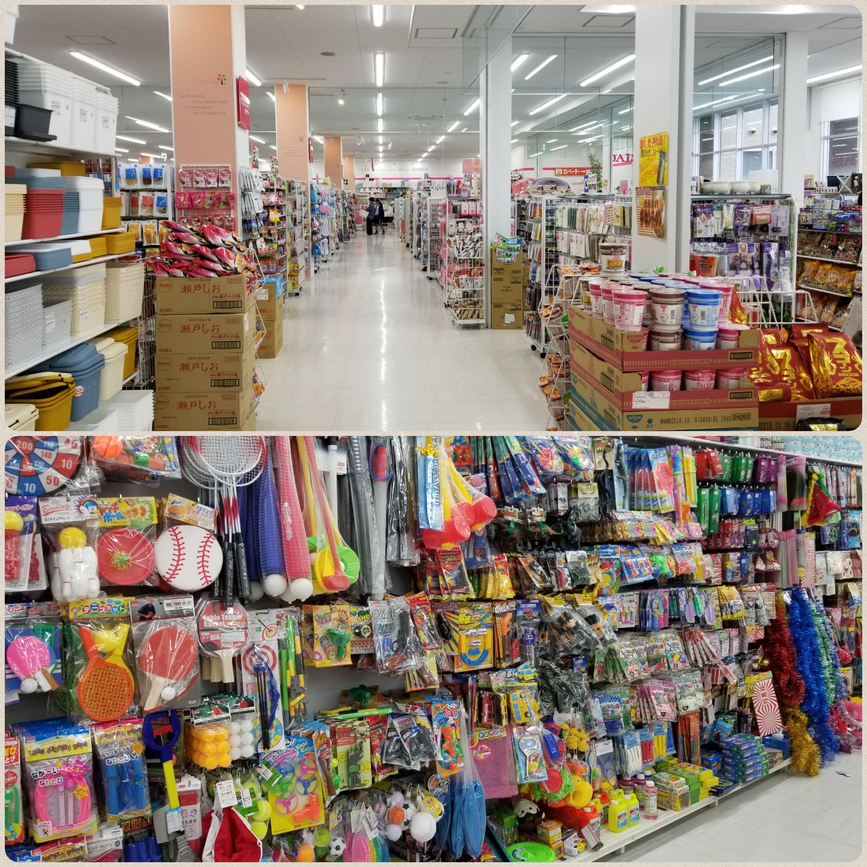 100均,ダイソー,DAISO,愛媛県,おもちゃコーナー,偵察,探索,雑貨