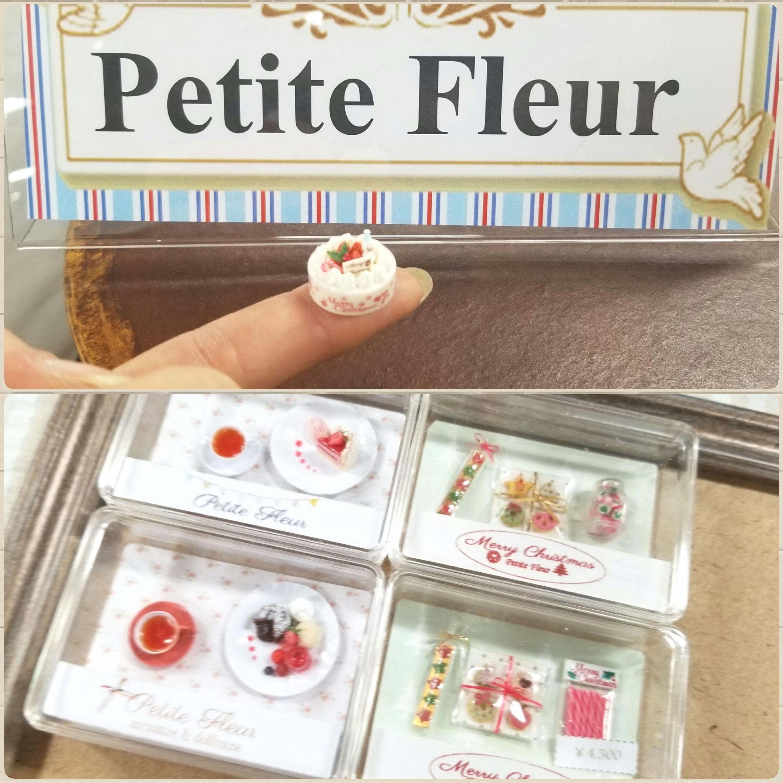 Petite Fleur,ミニチュアフード作家,樹脂粘土,大好き,ドールハウス