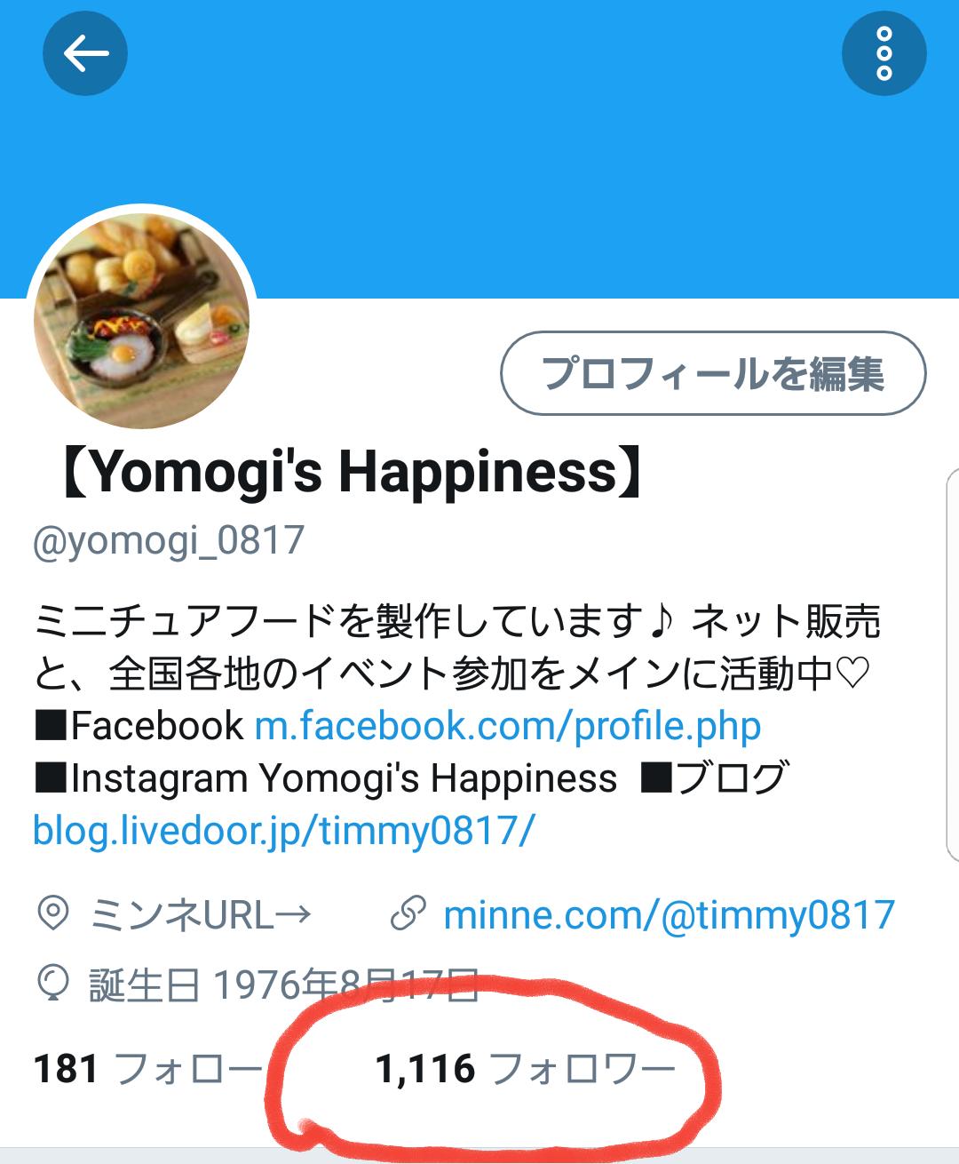 20180129_132030