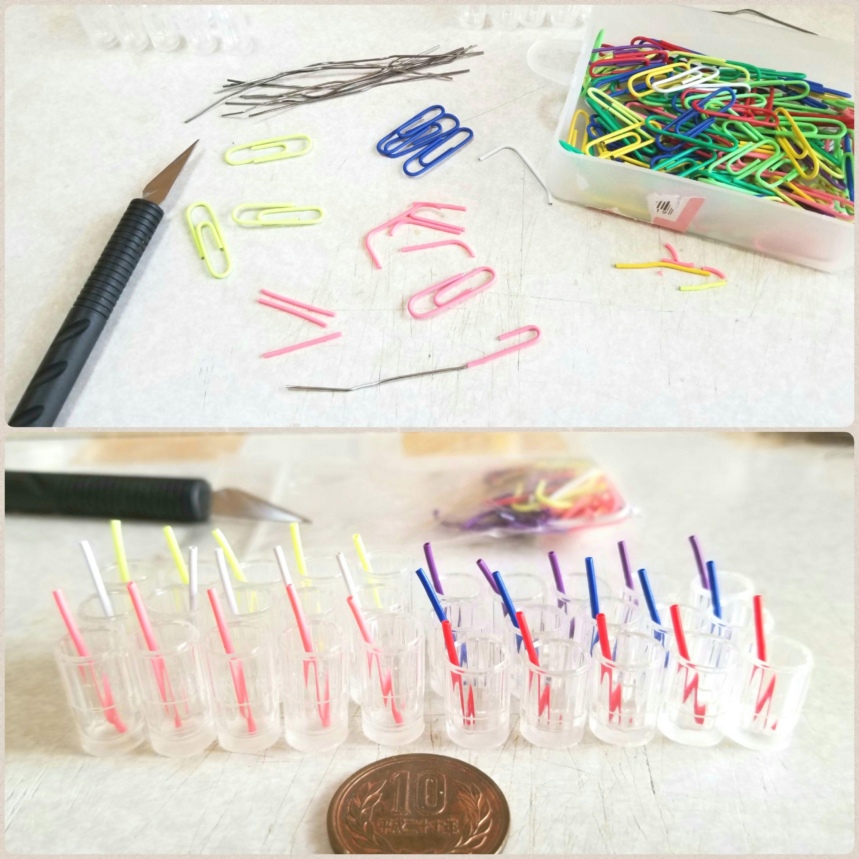 ミニチュアグラスの作り方,シュガレットフィルターを活用,完全攻略