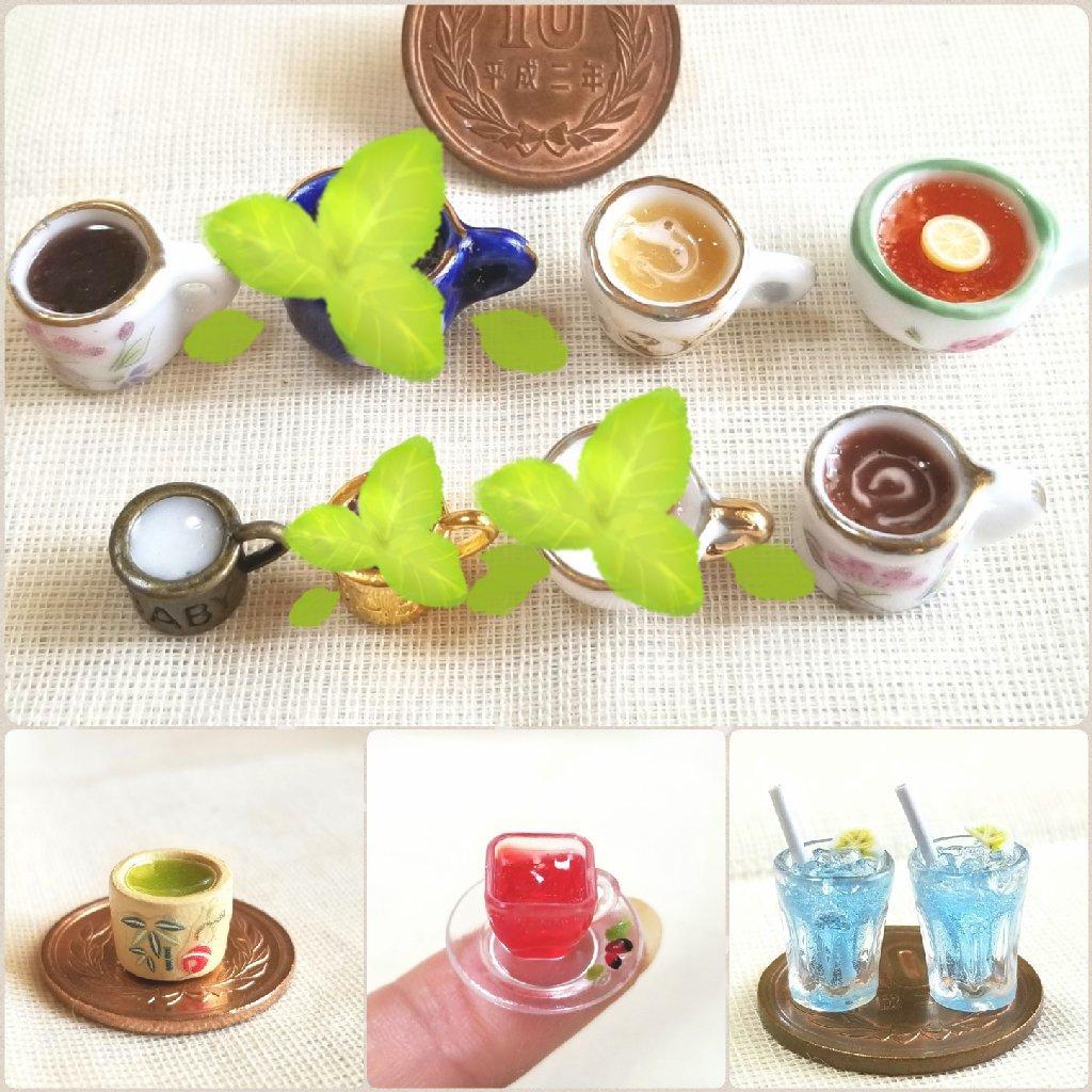ミンネで販売中,ミニチュアドリンク飲み物,かわいいドール用小物玩具