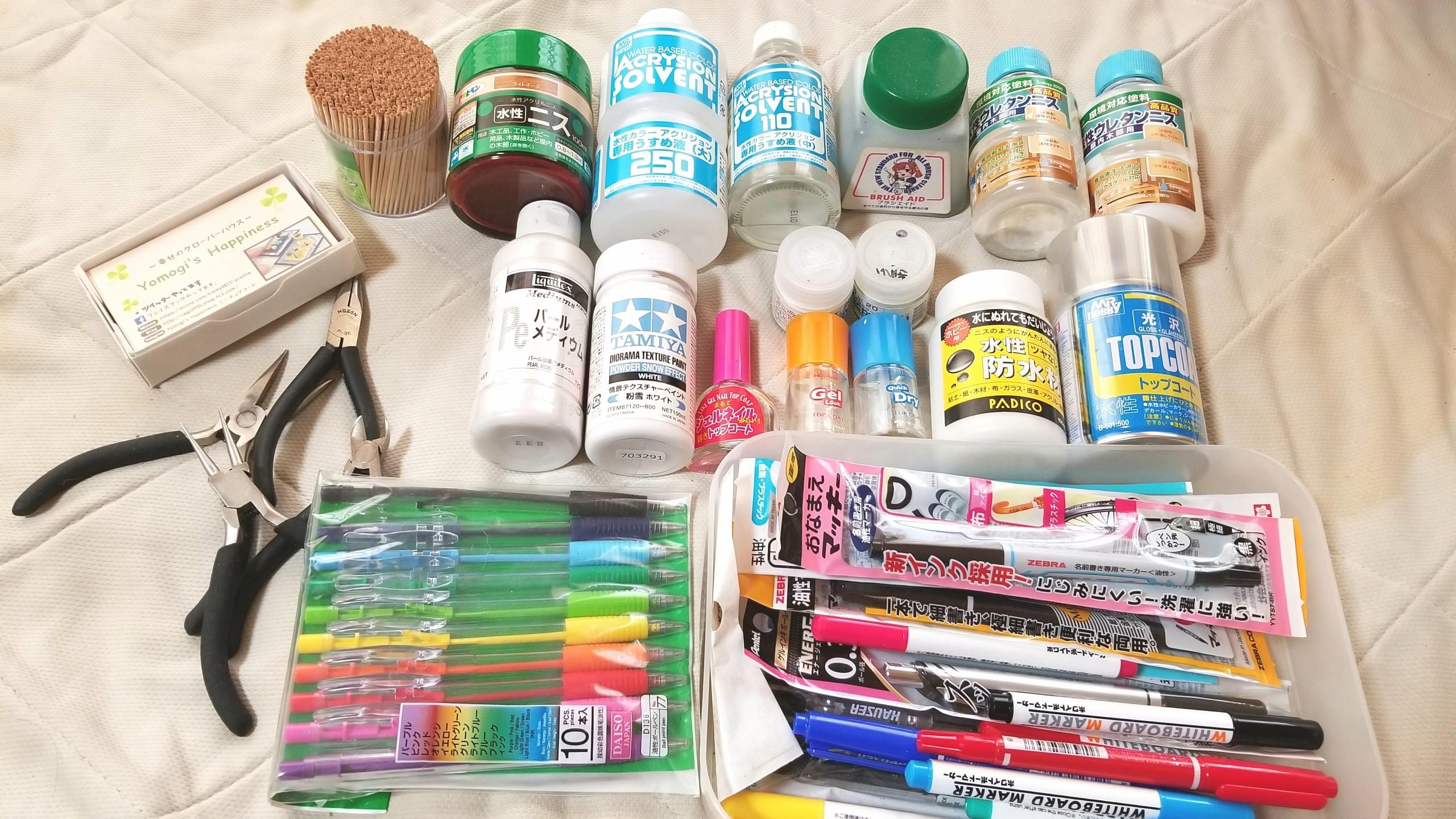 ハンドメイド販売,ミニチュアフード,道具や材料,人気,おすすめブログ