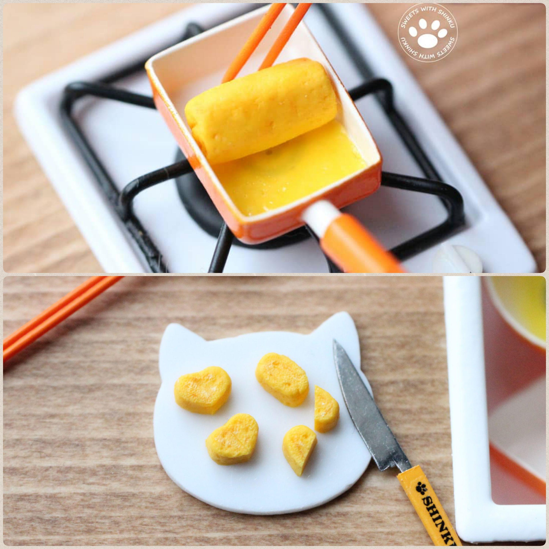 Shinku,可愛い料理,卵焼き,たまご,ハンドメイド,ミニチュア中フード