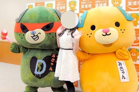 愛媛県,ゆるキャラ,みきゃん,ダークみきゃん,オレンジ,超絶可愛い