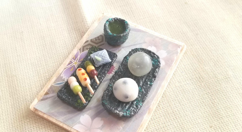 和菓子,粘土,ミニチュア,フェイクフード,食品サンプル,ハンドメイド