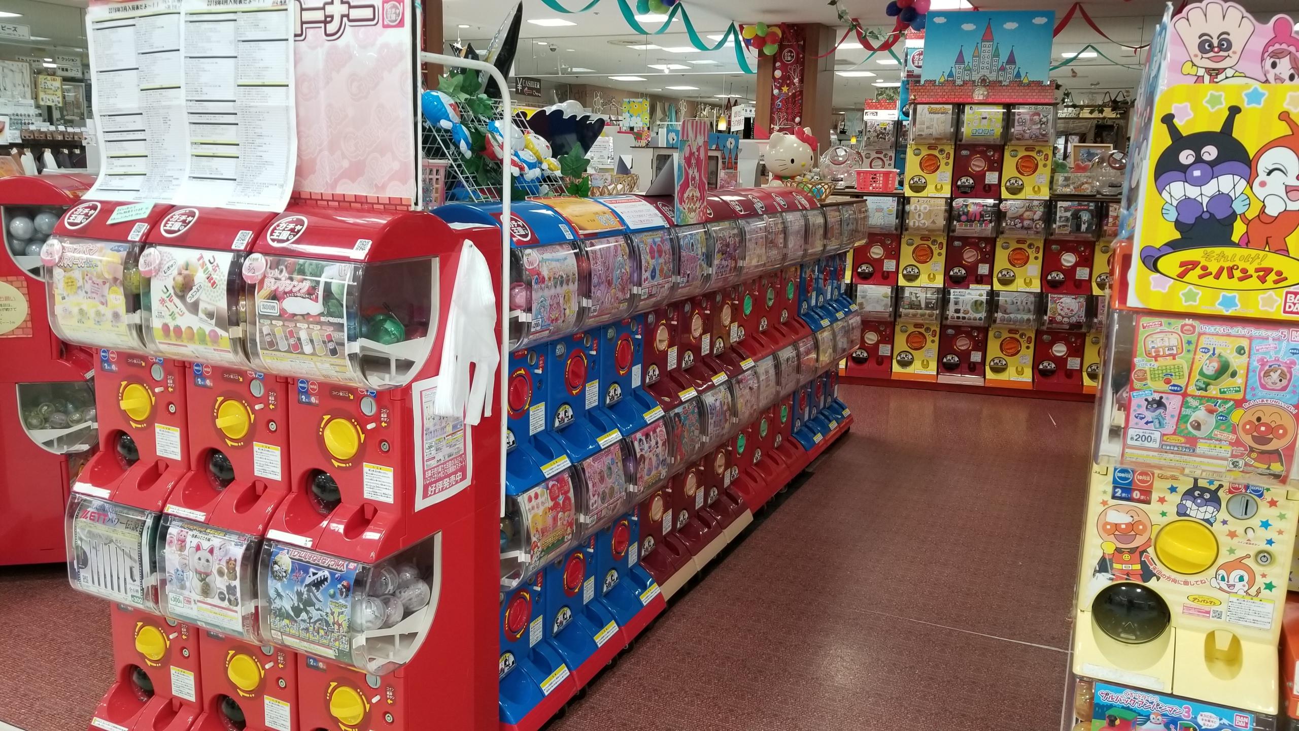 ガチャガチャ,愛媛,ミニチュア,ジョープラ,ガチャポン,おもちゃ,玩具