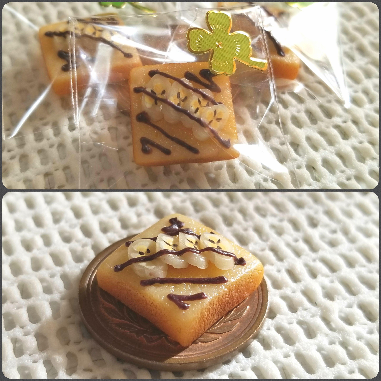 チョコバナナトースト,パン,樹脂粘土,ミニチュアフード,シルバニア