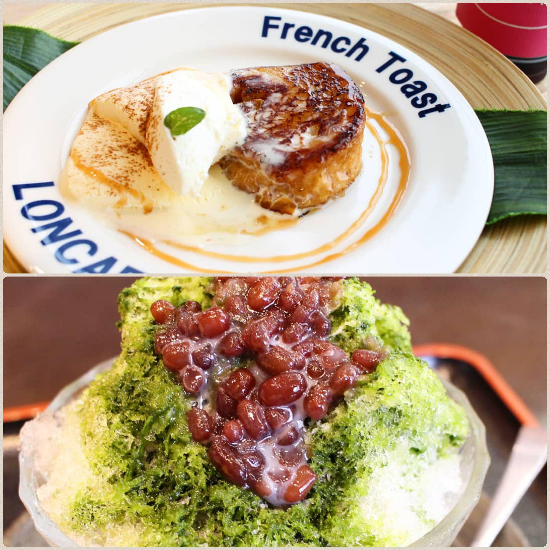 外食,美味しいスイーツ,フレンチトースト,かき氷,抹茶の宇治金時