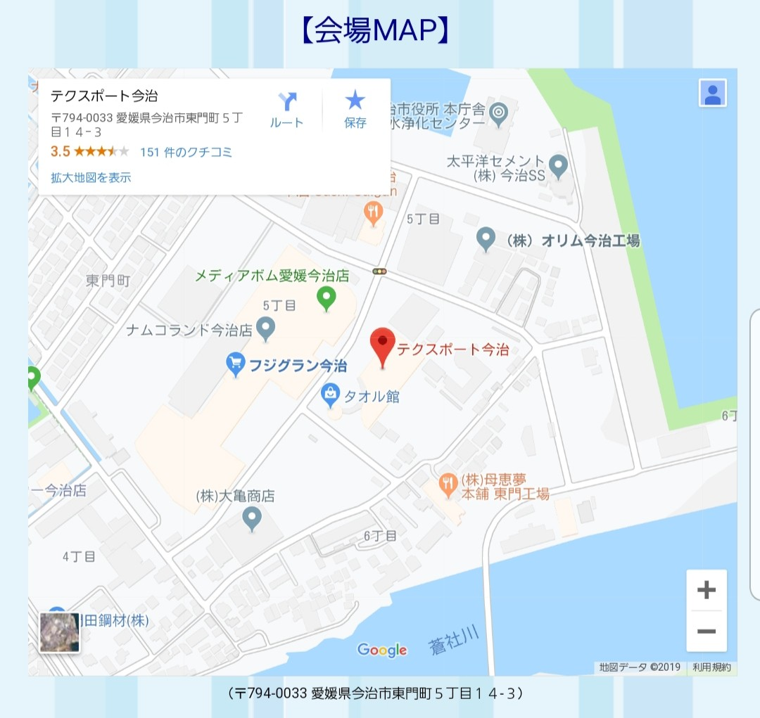 愛媛四国ミニチュアフードハンドメイドドールイベント楽しいおすすめ