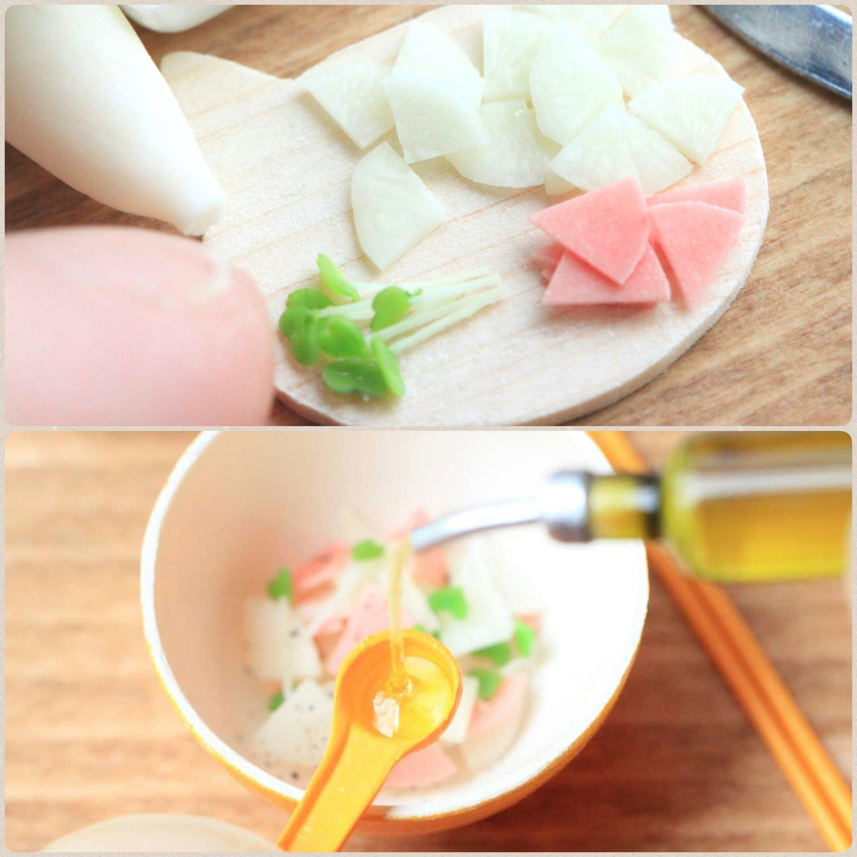 ミニチュアキッチンままごと,楽しく手作り料理,大根サラダ,マリネ