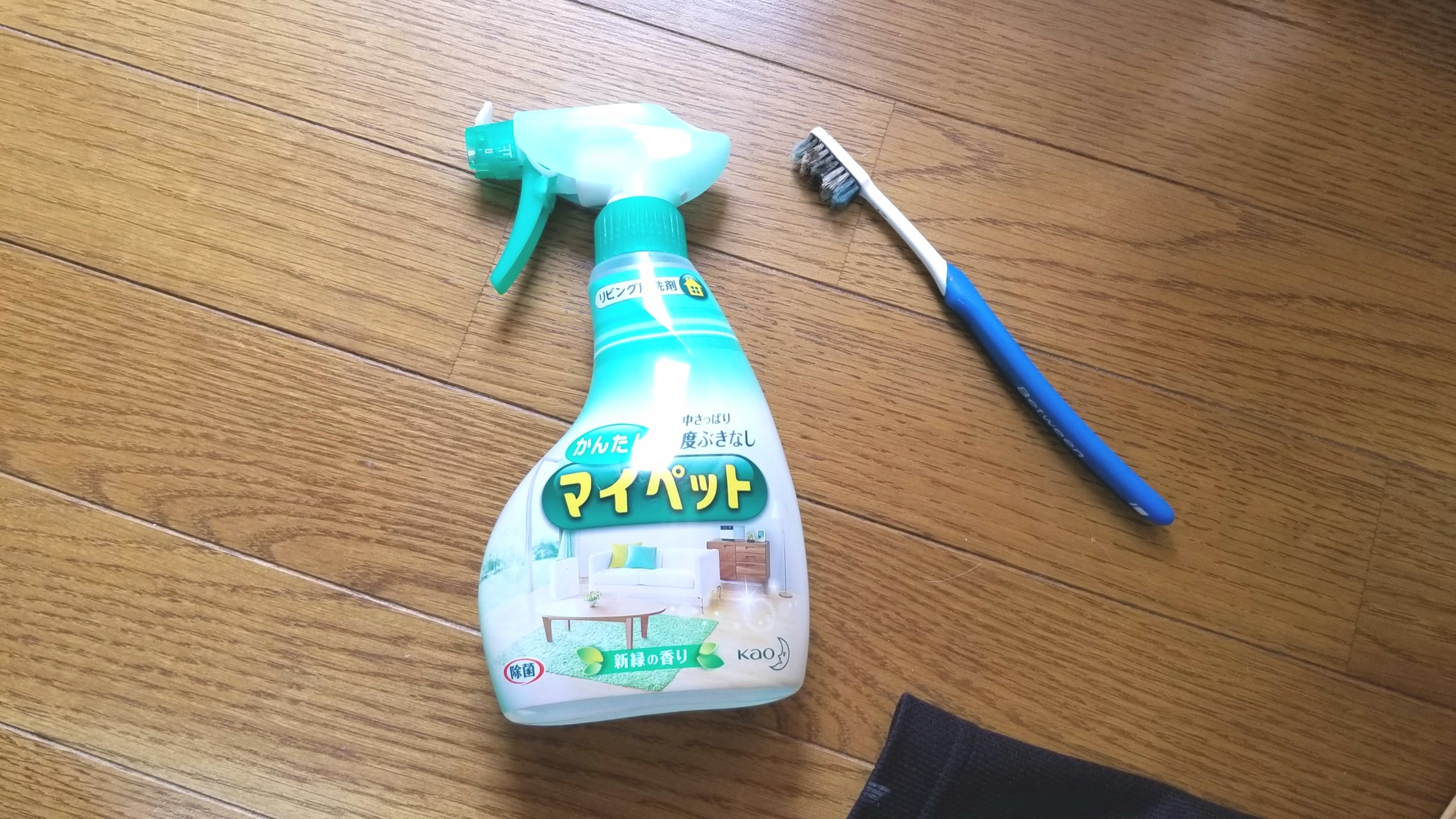 部屋の大掃除,掃除の仕方,便利アイテム,かんたんマイペット洗剤