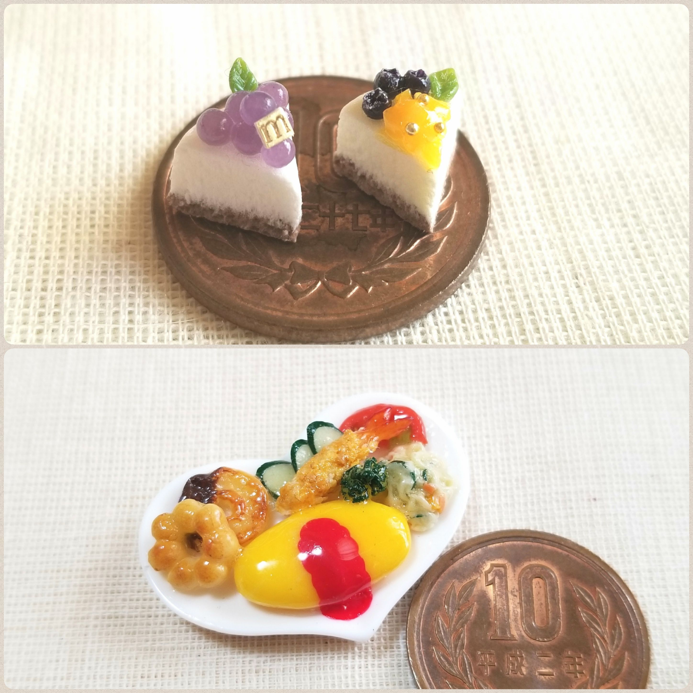 ミニチュアフード,オムライス,ぷちケーキ,小さな,可愛い,美味しそう