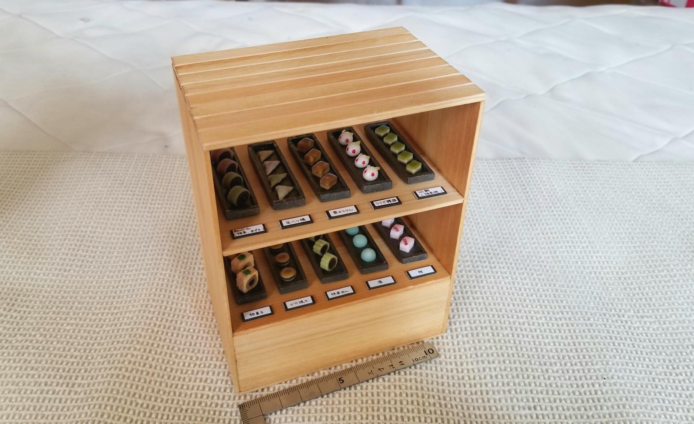 ミニチュア,和菓子屋,ねんどろいど,オビツ11,ブライス,シルバニア