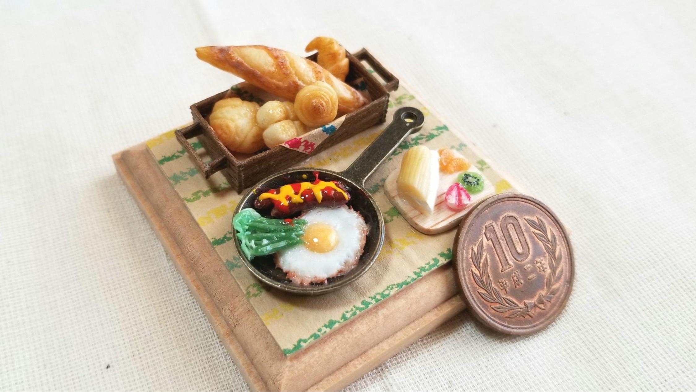 美味しいパン屋のパンセット,モーニングセット,小さい,可愛い,粘土