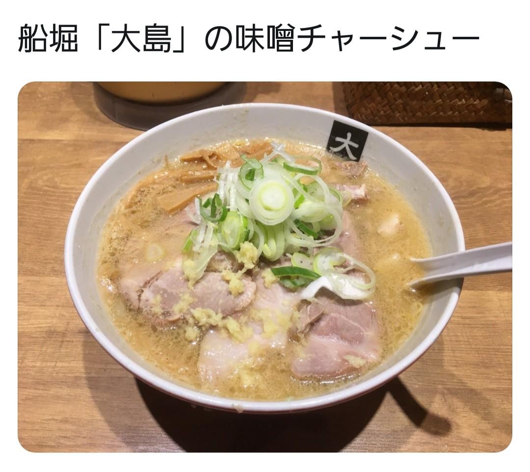 船堀,おいしい味噌チャーシュー,こってり濃厚おすすめスープ,人気