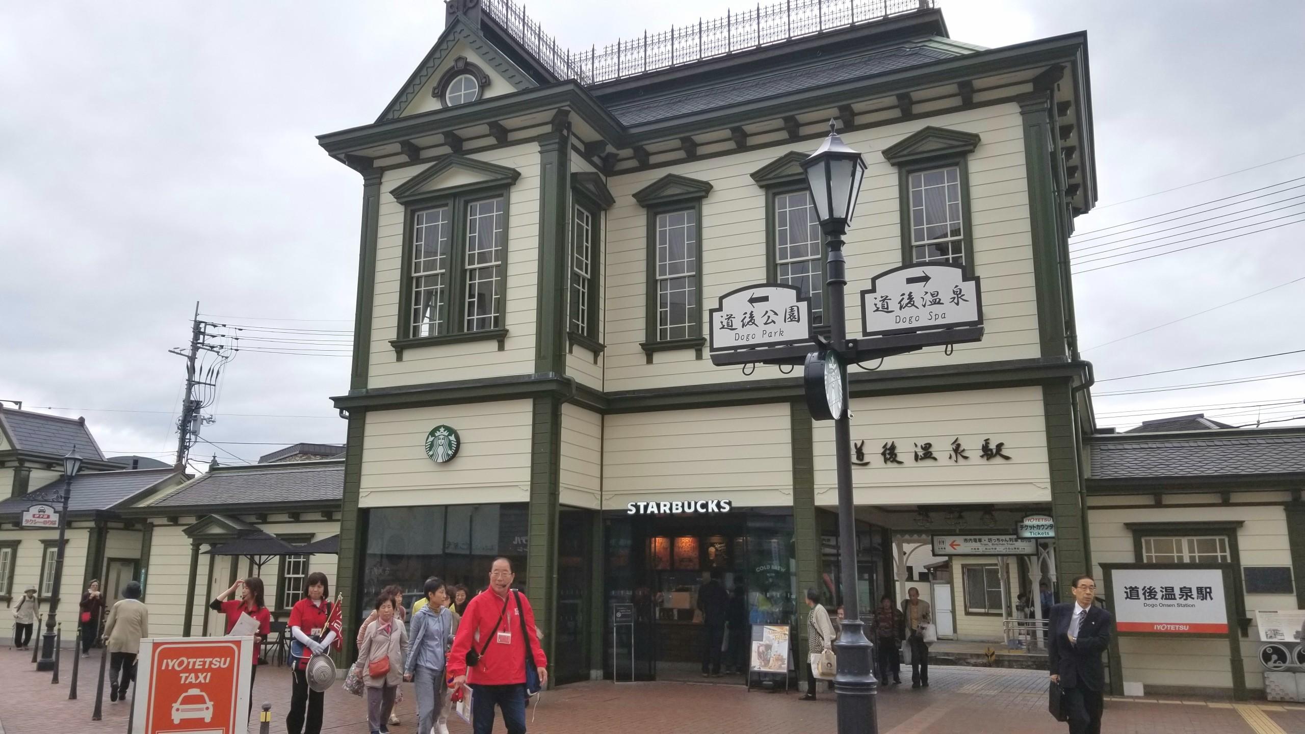 愛媛県,道後駅前,路面電車,ちんちん電車,観光名所,旅行,散策,楽しい,