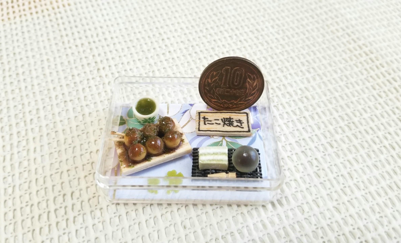 ミニチュア, たこ焼き, リカちゃん人形, オビツ, 食品サンプル