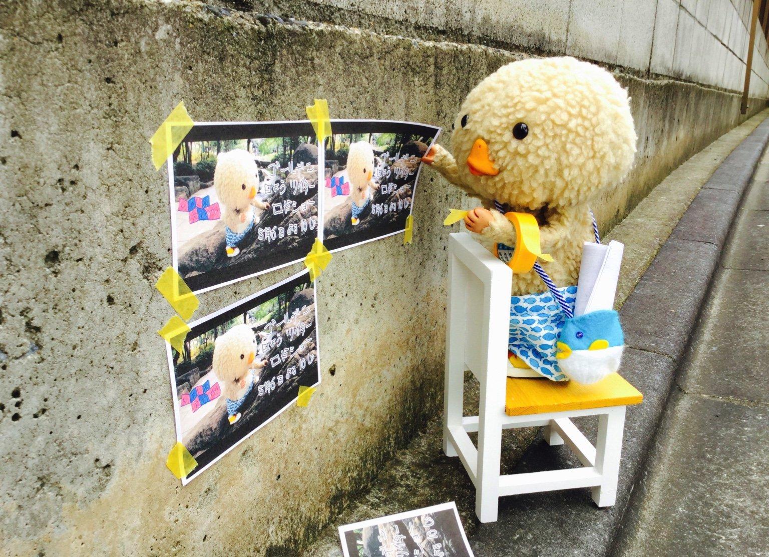 東京トガリくん,自作映画の宣伝,ポスター貼り,自主製作