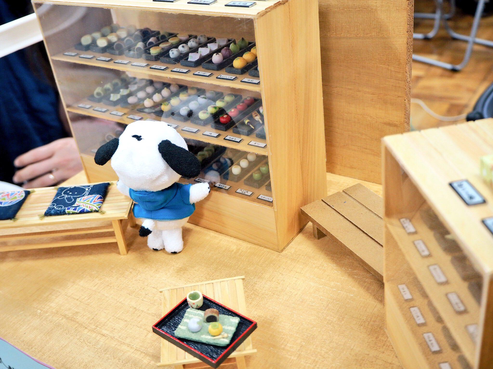 Yomogi's Happiness,ミニチュアフード,ドールハウス,樹脂粘土,和菓子
