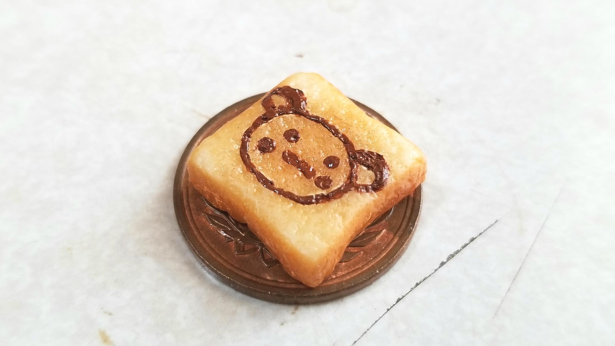 ミニチュアくまちゃんトーストパン,樹脂粘土,ミンネの人気商品販売中