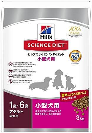 犬のアレルギー,嘔吐,下痢,血便,ドッグフード,いい,良い,食べれない