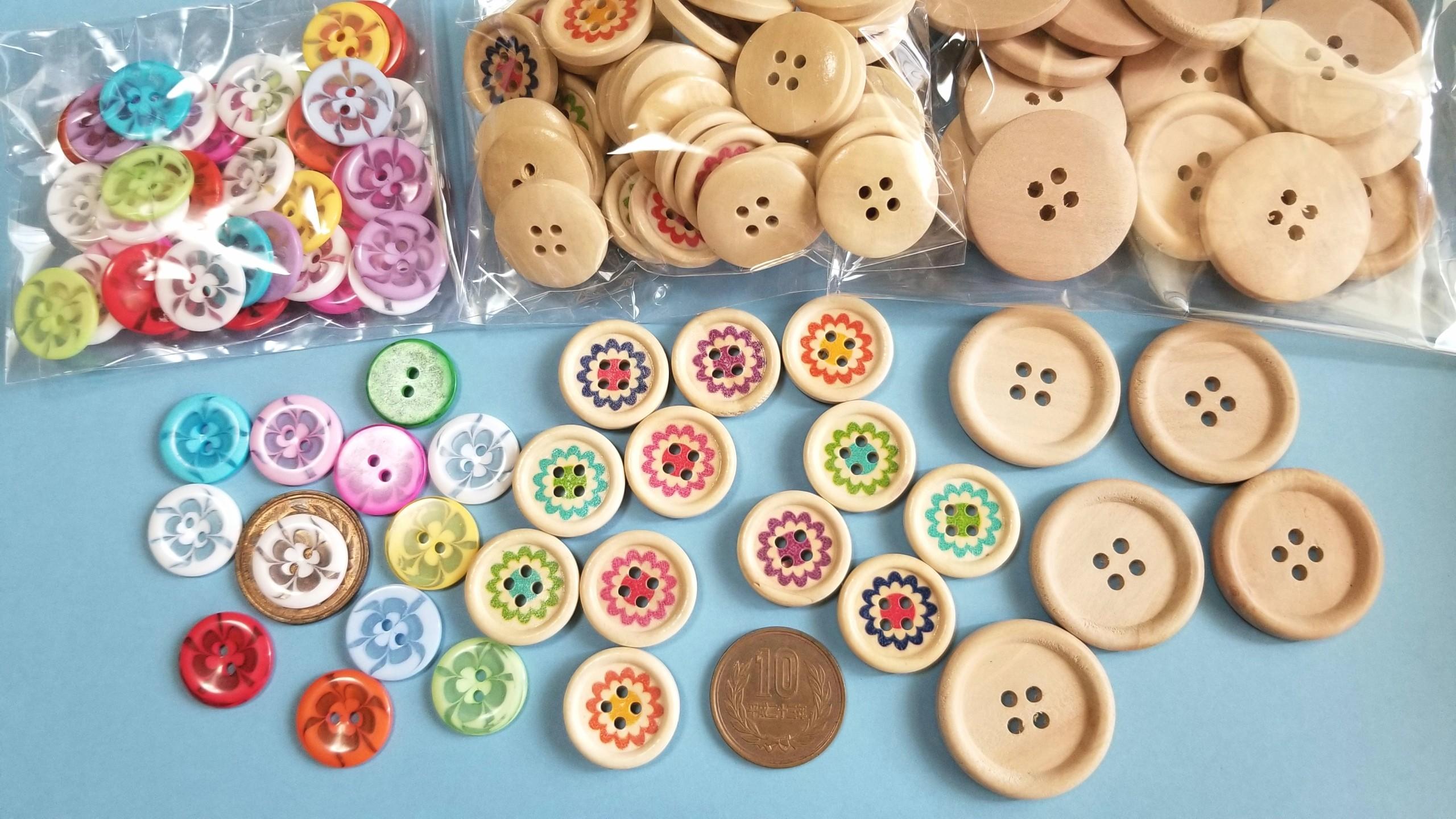 プラスチック,木製ボタン,道具材料,ハンドメイド,購入品,活用,応用