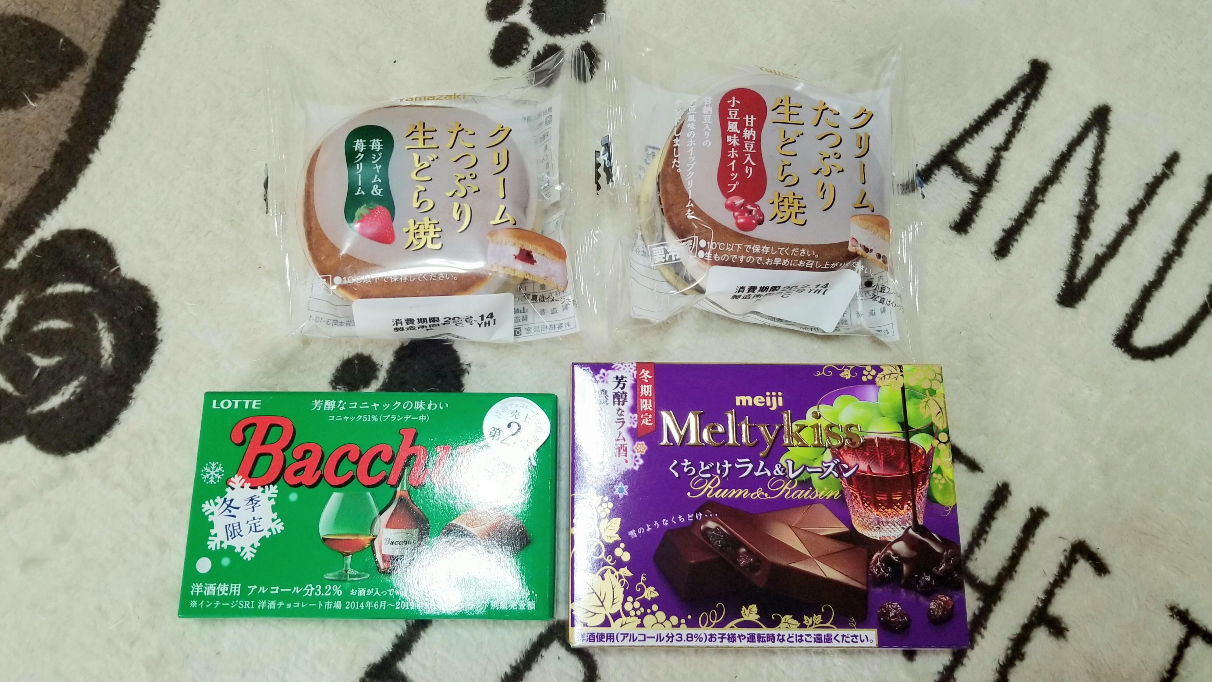おいしいスイーツテロ写真チョコレートどら焼きおすすめ人気商品