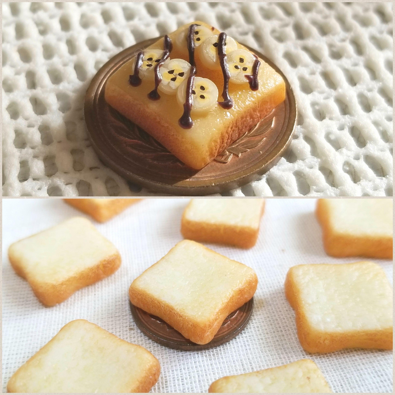 ミンネで割引き販売中,ミニチュアパン,トースト,ドール小物おもちゃ