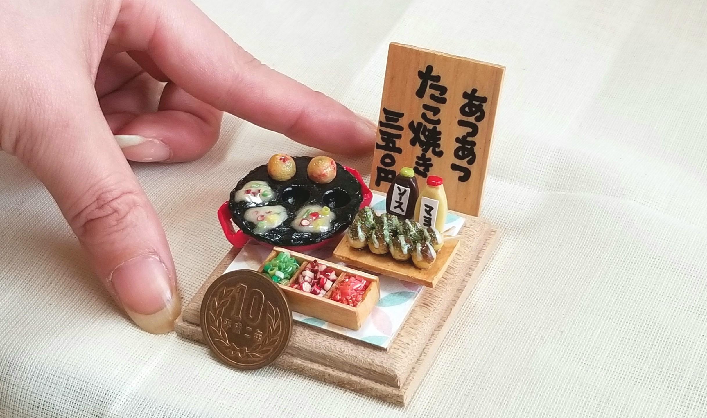 大阪名物,たこ焼き器,樹脂粘土,ミニチュアフード,ミンネで販売中