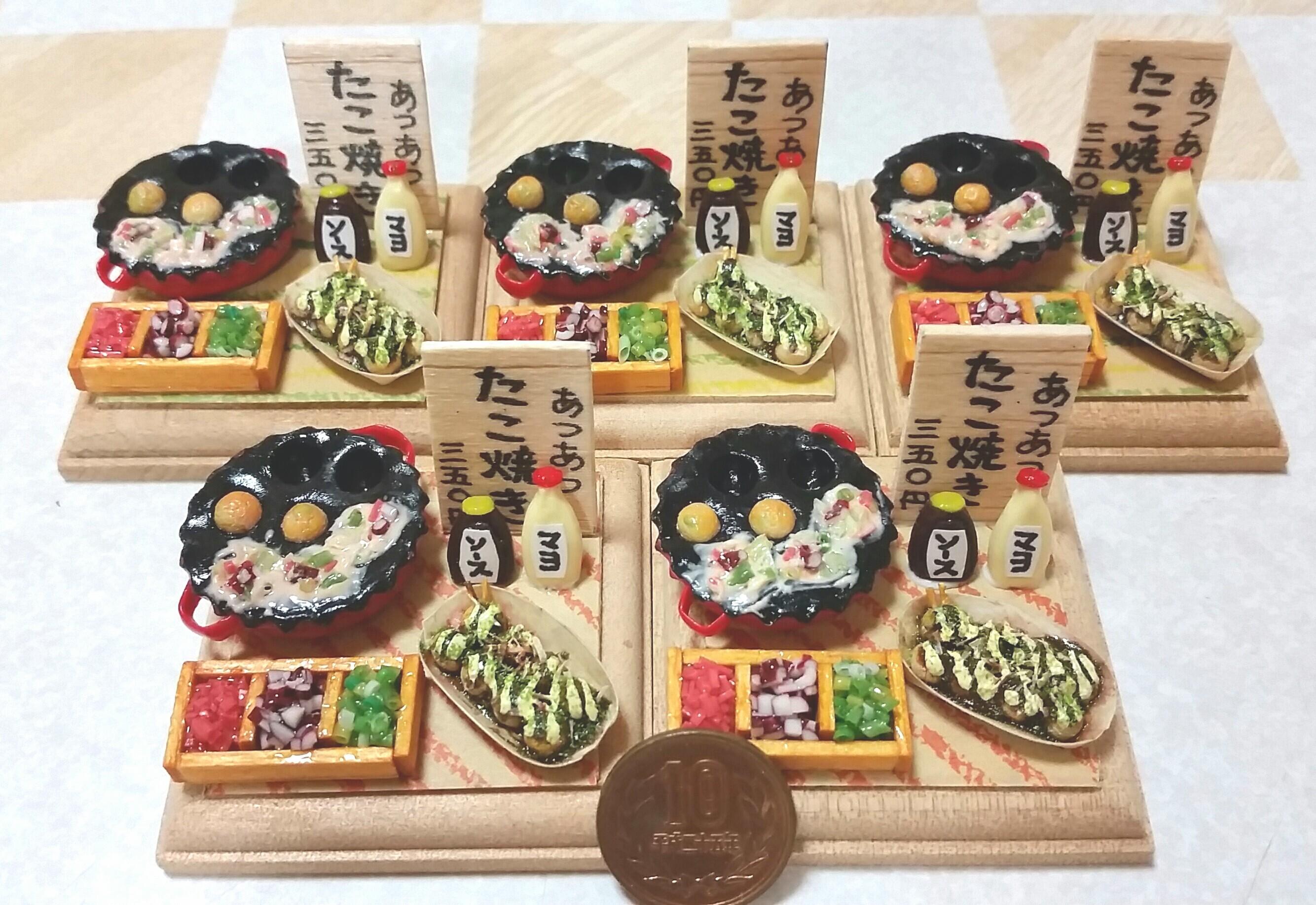 ミニチュアフード製作,手作り,おいしい大阪名物たこ焼き,樹脂粘土